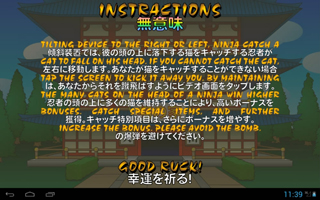 Instructions Image